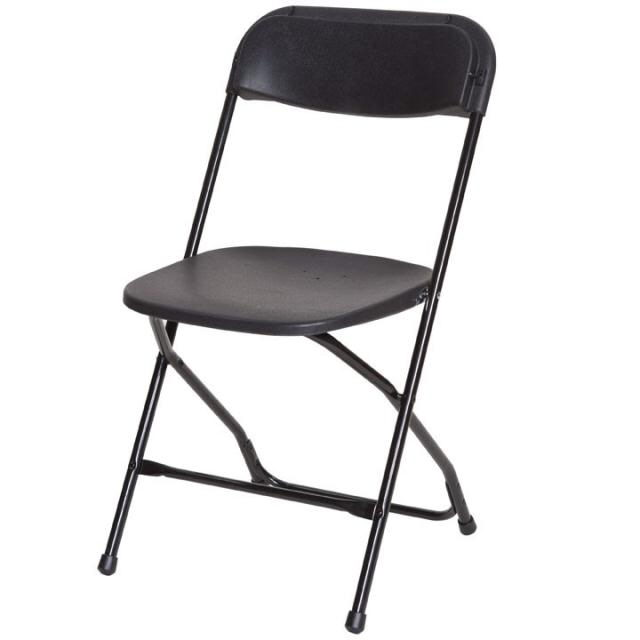 Where to find CHAIR, BLACK, FOLDING in Concord