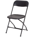Rental store for CHAIR, BLACK, FOLDING in Concord CA